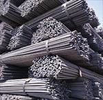 گزارش-کارآموزی-فولاد-و-میلگرد
