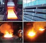 دانلود-گزارش-کارآموزی-در-کارخانه-نورد-و-توليد-قطعات-فولادي