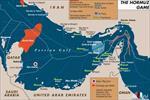 پاورپوینت-اهمیت-استراتژیک-خلیج-فارس
