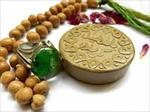 تحقیق-نماز-از-دیدگاه-قرآن