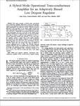 مقاله-ترجمه-شده-با-عنوان-یک-حالت-ترکیبی-از-تقویت-کننده-عملیاتی-فوق-قابلیت-هدایت-برای-رگلاتور