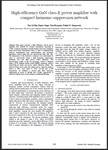 ترجمه-مقاله-با-عنوان-تقویت-کننده-توانِ-کلاس-e-نیتریت-گالیم-(gan)-راندمان-بالا-با-شبکه-حذف-هارمونیک