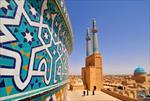 پاورپوینت-نقش-و-تأثیر-گنبد-در-معماری-اسلامی