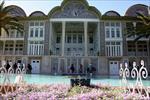 پاورپوینت-باغ-ارم-شیراز