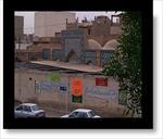 پاورپوینت-مرمت-مسجد-توحید-اهواز