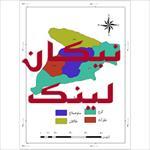 نقشه-شهرستان-های-استان-البرز