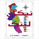 نقشه-شهرستان-های-استان-اردبیل