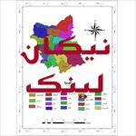 نقشه-شهرستان-های-استان-آذربایجان-شرقی