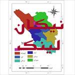 نقشه-شهرستان-های-استان-چهارمحال-و-بختیاری