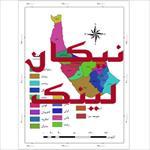 نقشه-شهرستان-های-استان-گیلان