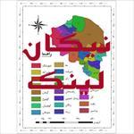 نقشه-شهرستان-های-استان-کرمان