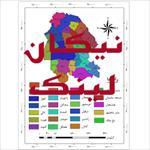 نقشه-شهرستان-های-استان-خوزستان