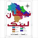 نقشه-شهرستان-های-استان-کهگیلویه-و-بویراحمد