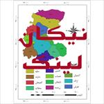 نقشه-شهرستان-های-استان-مرکزی