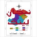 نقشه-شهرستان-های-استان-قزوین