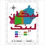 نقشه-شهرستان-های-استان-سمنان