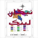 نقشه-شهرستان-های-استان-تهران