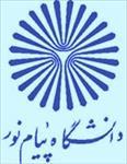 پاورپوینت-کتاب-بوستان-سعدی-(نظم-5-بخش-1)-تألیف-دکتر-حسن-انوری