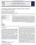 مقاله-ترجمه-شده-با-عنوان-گواهی-نامه-استانداردهای-بین-المللی-موانع-و-حفره-های-صادرات-شرکت-های-موجود