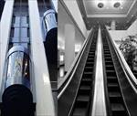 جزوه-آموزشی-اصول-طراحی-آسانسور-و-پله-در-سازه