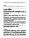 مقاله-ترجمه-شده-با-عنوان-یکپارچه-سازی-دانش-در-توسعه-فن-آوری-تولید-به-همراه-اصل-مقاله