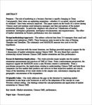 مقاله-ترجمه-شده-با-عنوان-کشف-جهت-گیری-بازار-در-بین-سازمان-های-کوچک-و-متوسط-(sme)-چینی