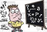 پاورپوینت-تدریس-فصل-جبر-و-معادله-کلاس-هشتم