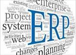 تحقیق-سیستم-برنامه-ریزی-منابع-سازمان-و-چالش-های-پیاده-سازی-آن-در-سازمان-ها