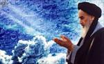 تحقیق-هنر-از-دیدگاه-امام-خمینی-(ره)