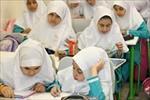 تحقیق-بررسي-نقش-مدرسه-در-رشد