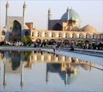 تحقیق-آثار-باستانی-اصفهان
