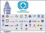 تحقیق-مروري-بر-تحولات-صنعت-بيمه-در-ايران