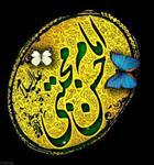 تحقیق-زندگی-نامه-امام-حسن-مجتبی-(ع)