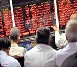 پاورپوینت-بازار-مبتنی-بر-چانه-زنی-(بازار-خارج-از-بورس-و-فرابورس)