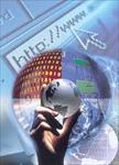 تحقیق-نقش-فن-آوری-اطلاعات-در-زنجیره-تأمین