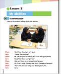 بسته-کامل-آموزش-درس-سوم-زبان-انگلیسی-پایه-هشتم-(توانایی-های-من-my-ability)