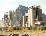 پاورپوینت-آلودگی-ناشی-از-کارخانه-سیمان