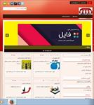 پکیج-شماره-2-راه-اندازی-سایت-دانلود-به-ازای-پرداخت-راه-اندازی-سایت-فروش-فایل-به-همراه-آموزش-نصب