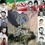 سورس-لوگو-دهیاری-ها-با-فرمت-psd