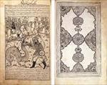تحقیق-وضعیت-ادبي-ايران-در-سه-قرن-اول-هجري