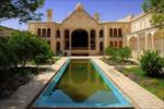 پاورپوینت-زیباترین-بناهای-تاریخی-ایران