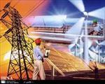 نهاد-تنظيم-مقررات-در-صنعت-آب-و-برق