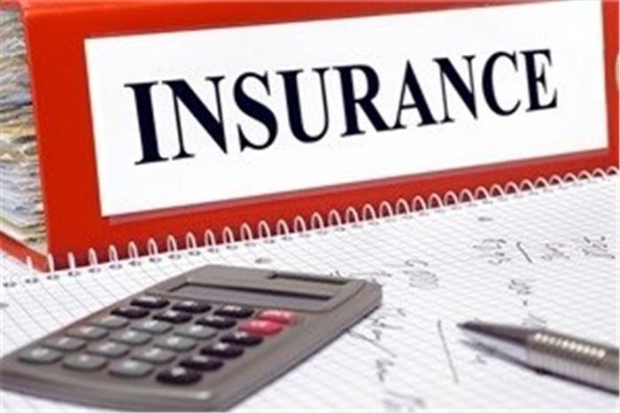 پاورپوینت مدیریت بیمه اتکایی