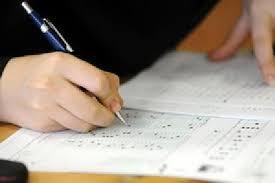 سوالات استخدامی بانک ها به همراه پاسخنامه