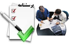پرسشنامه عملکرد مدیران