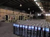 پروژه کارآفرینی احداث کارگاه تولید ایزوگام