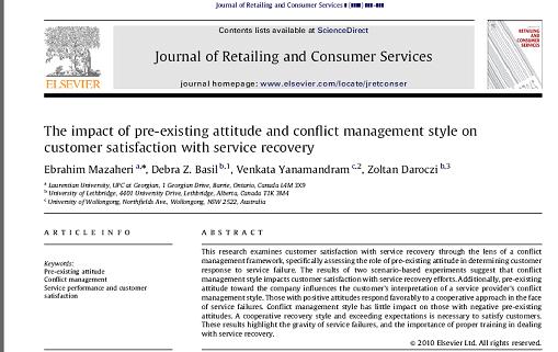 مقاله ترجمه شده با عنوان اثر گرایش ها و حالات قدیمی و مدیریت تعارض بر رضایت مشتری و احیای خدمات