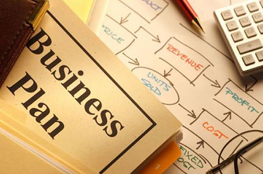 پاورپوینت طرح کسب و کار (BUSINESS PLAN)