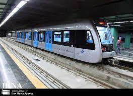پاورپوینت مدیریت پروژه های بزرگ مطالعه موردی: مدیریت پروژه خط 2 قطار شهری مشهد