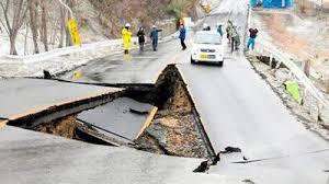تحقیق خسارات ناشي از وقوع زلزله